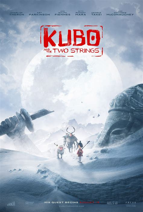 Kubo And The Two Strings | Teaser Trailer