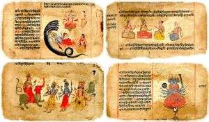 Brief Introduction to the Vedas
