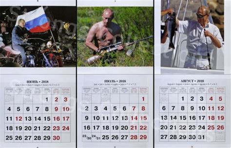 The 2019 Vladimir Putin Calendar Is Here, And, Yes, He's