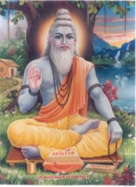 Vyasa - New World Encyclopedia