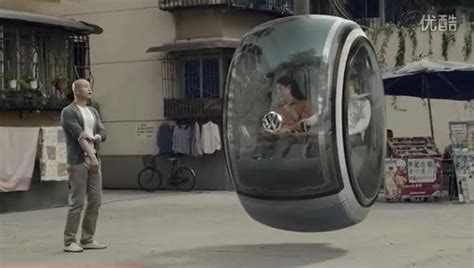 Volkswagen Hover Car: Is this the future of transportation