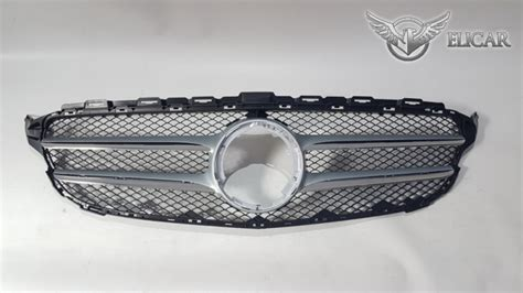 Mercedes A2058880023 + A2058880900 9982 - Radiator Grille